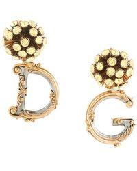 Dolce & Gabbana ロゴ イヤリング - マルチカラー