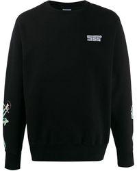 SSS World Corp - ロゴ スウェットシャツ - Lyst