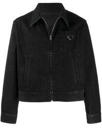 Prada Джинсовая Куртка На Молнии - Черный