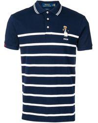 Polo Ralph Lauren Polo Bear ポロシャツ - ブルー
