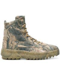 Yeezy - Season 5 Military Boots - Lyst