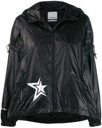 Pinko Легкая Куртка Со Вставками - Черный