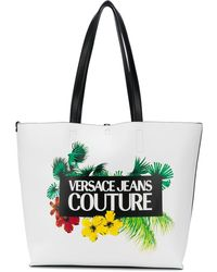 Versace Jeans プリント ハンドバッグ - ホワイト