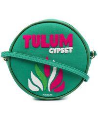 Olympia Le-Tan トゥラム ラウンド ショルダーバッグ - グリーン