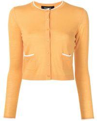 Paule Ka Round Neck Button-up Cardigan - Orange
