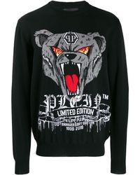 Philipp Plein Пуловер Teddy Bear - Черный