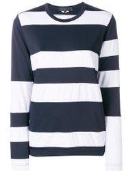 Comme des Garçons - Striped Style Sweatshirt - Lyst