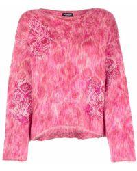 Dondup インターシャ セーター - ピンク