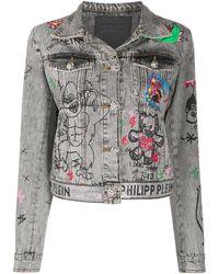 Philipp Plein Джинсовая Куртка С Принтом Граффити - Серый
