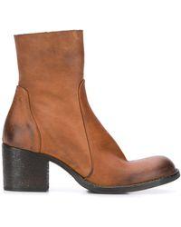 Strategia Olivia Ankle Boots - Metallic