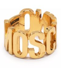 Moschino ロゴ リング - メタリック