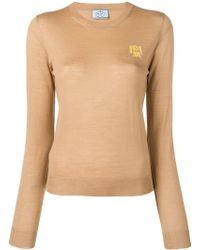 Prada - ロゴ セーター - Lyst