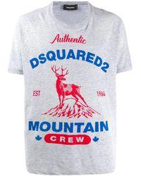 DSquared² T-Shirt in Distressed-Optik - Grau