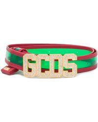 Gcds ロゴ カラーブロック ベルト - グリーン
