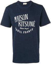 Maison Kitsuné Palais Royal Tシャツ - ブルー