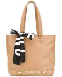 Love Moschino - Wide Shopper Bag - Lyst