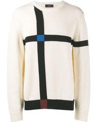 JOSEPH カラーブロック セーター - マルチカラー