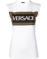 Versace Футболка С Логотипом - Белый