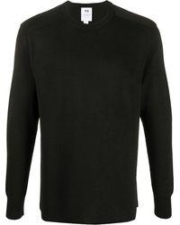 Y-3 ロゴ インターシャ セーター - ブラック