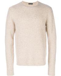 Alex Mill - Artic Fox Sweater - Lyst
