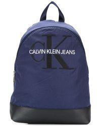 Calvin Klein Rucksack mit aufgesticktem Monogramm - Blau