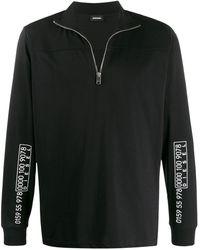 DIESEL ジップ スウェットシャツ - ブラック
