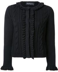 Rossella Jardini - Cable Knit Cardigan - Lyst