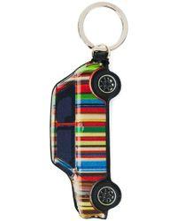 Paul Smith Stripe Mini Keyring - Multicolor