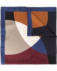 Mulberry シルク パターン スカーフ - マルチカラー