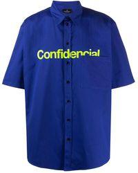 Marcelo Burlon - Confidencial Tシャツ - Lyst