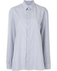 Maison Margiela Рубашка В Вертикальную Полоску С Декоративной Строчкой - Синий