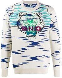 KENZO タイガー セーター - マルチカラー