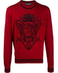 Dolce & Gabbana Gebreide Trui - Rood