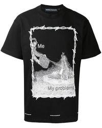 United Standard Sad Music Meme Tシャツ - ブラック