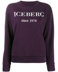 Iceberg ロゴ スウェットシャツ - パープル