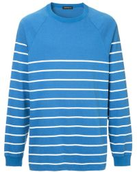 Undercover - Striped Oversized Sweatshirt - Lyst