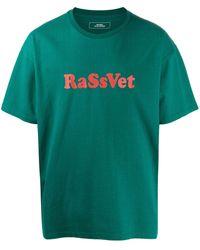 Rassvet (PACCBET) - Loose Fit Logo-print T-shirt - Lyst