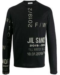 Jil Sander ニットセーター - ブラック
