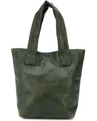 Zucca - Shopper Tote Bag - Lyst