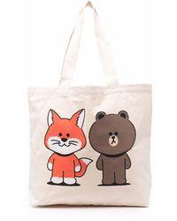 Maison Kitsuné X Line Friends Shoulder Bag - Multicolour