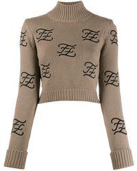 Fendi ロゴ セーター - マルチカラー