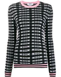 MSGM - ロゴ プルオーバー - Lyst