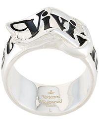 Vivienne Westwood Anillo en forma de cinturón con logo - Multicolor