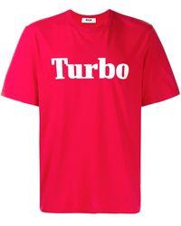 MSGM Turbo プリント Tシャツ - マルチカラー
