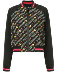 The Upside - Sport Bomber Jacket - Lyst