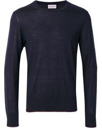Moncler - クルーネックセーター - Lyst
