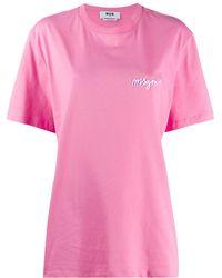 MSGM - オーバーサイズ ロゴ Tシャツ - Lyst