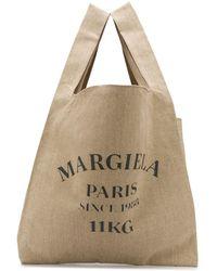 Maison Margiela Shopper mit Logo - Mehrfarbig