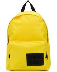 Calvin Klein Rucksack mit eingeprägtem Logo - Gelb