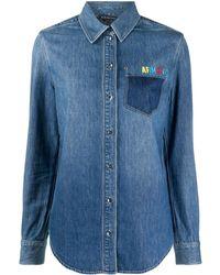 Armani Exchange デニムシャツ - ブルー